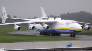 Photo of A225