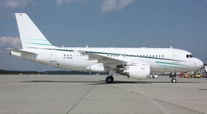 Photo of A318