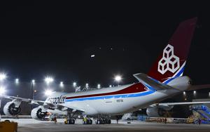 Photo of Boeing 747-8
